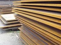 A588 GR A Corten Steel Plates