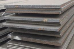 EN S355J2+N Steel Plates