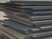 Corten Steel B Offshore Plates