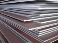 IS 2062 Grade B Low Alloy Carbon Steel Plate