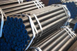 IS 4923 YST 210 / 240 / 310 Carbon Steel Pipe Exporter