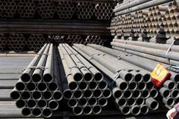 ASTM A606 Pipe Corten Steel Supplier