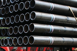 ASTM A 106 Grade C Carbon Steel Pipe Tube Supplier
