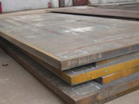 Corten Steel 50 strip-mill Plate Supplier