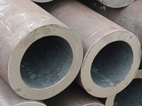 16m03 Steel Pipes Supplier